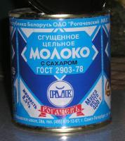 Качественное сгущенное молоко