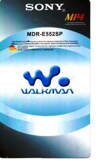Подложка Sony MDR-E552SP 1