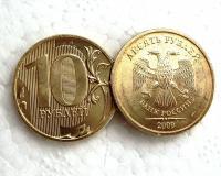 10 рублей нового образца