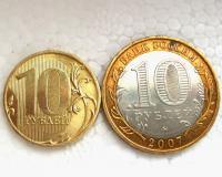 Новая и старая монеты в 10 рублей